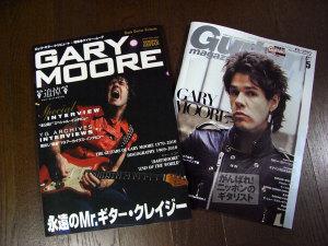 Garymagazine