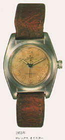 Rolex_1953_oyster
