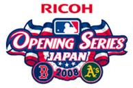 Mlb_ricoh_logo
