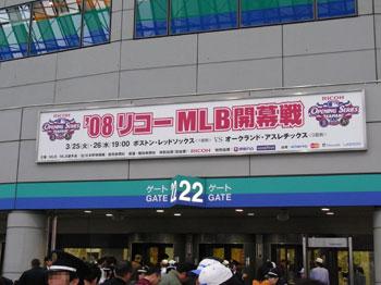 Mlb_open0325_02