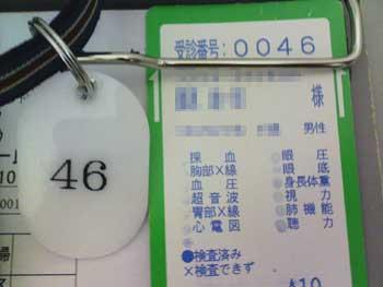 Lucky46