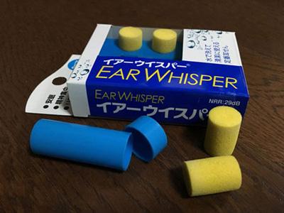 Earwhisperlive01