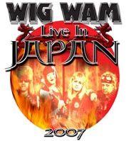 www.wigwam.noへ